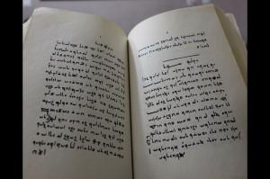 Ezidiler'in Hurufu Sır alfabesiyle yazılan kutsal kitapları.